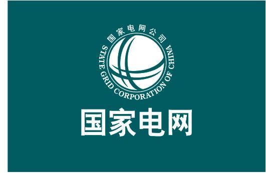 国网江西省电力有限公司关于解除五家供应商不良行为处理的公告